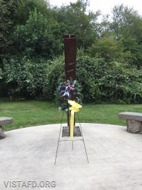 The Town of Lewisboro 9/11 Memorial